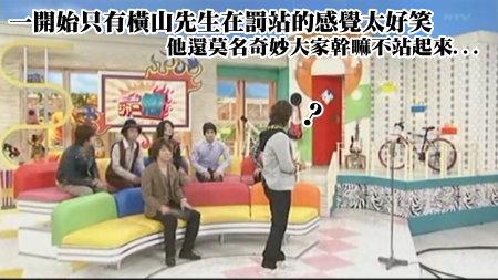 090311 ジャニ勉[(001714)23-57-59].JPG