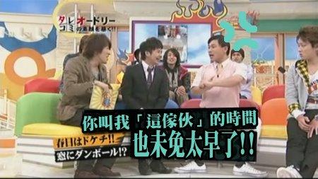 090311 ジャニ勉[(008132)00-02-02].JPG