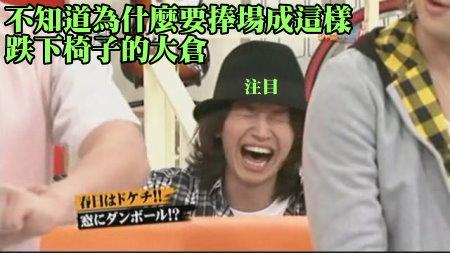 090311 ジャニ勉[(008289)00-02-09].JPG