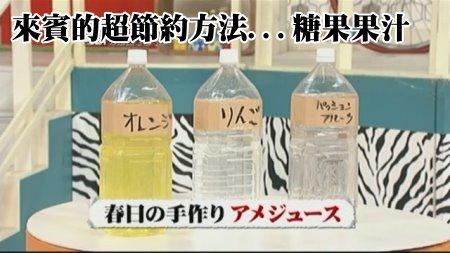090311 ジャニ勉[(008336)00-02-13].JPG