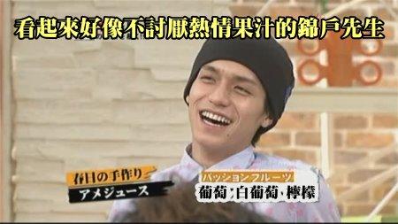 090311 ジャニ勉[(008932)00-03-07].JPG