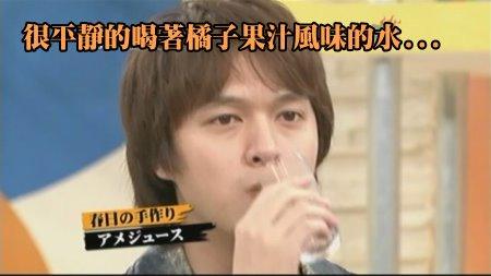090311 ジャニ勉[(009402)00-03-27].JPG