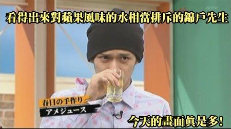 090311 ジャニ勉[(009528)00-03-39].JPG