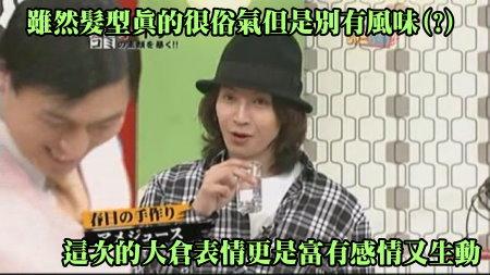 090311 ジャニ勉[(010177)00-04-23].JPG