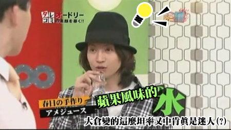 090311 ジャニ勉[(010293)00-04-27].JPG