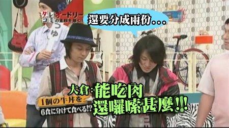 090311 ジャニ勉[(013710)00-07-10].JPG