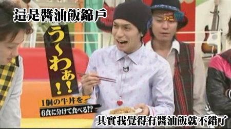 090311 ジャニ勉[(014853)00-08-08].JPG