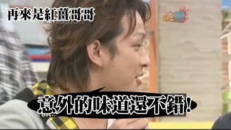 090311 ジャニ勉[(016278)00-09-05].JPG