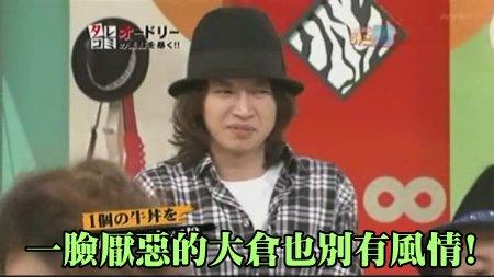 090311 ジャニ勉[(018523)00-13-48].JPG