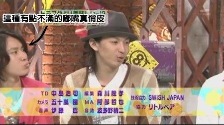 Can!Jani-20090328釣赤目河豚[(042364)01-16-06].JPG