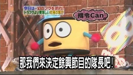 Can!Jani-20090328釣赤目河豚[(000358)00-43-19].JPG