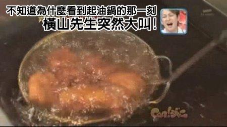 Can!Jani-20090328釣赤目河豚[(037861)01-12-22].JPG
