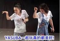 09 PUZZLE YASU-5.jpg