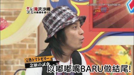 Jani Ben 05.20.2009 [HDTV 1280x720] (檜翕 瞰渠旎雖!!!)[(041559)14-04-37].JPG
