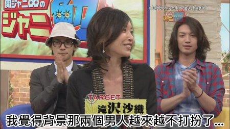 Jani Ben 05.20.2009 [HDTV 1280x720] (檜翕 瞰渠旎雖!!!)[(001483)13-32-11].JPG