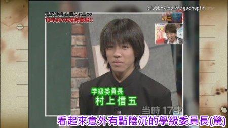 Jani Ben 05.20.2009 [HDTV 1280x720] (檜翕 瞰渠旎雖!!!)[(002080)13-35-05].JPG