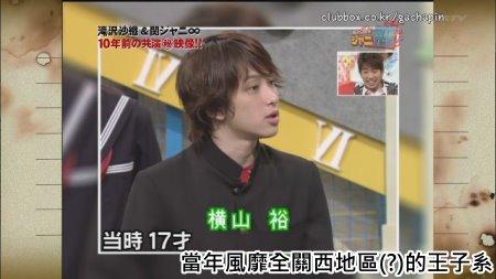 Jani Ben 05.20.2009 [HDTV 1280x720] (檜翕 瞰渠旎雖!!!)[(002205)13-35-00].JPG