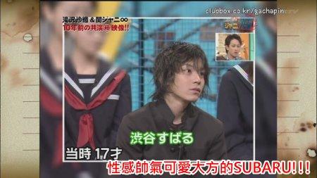 Jani Ben 05.20.2009 [HDTV 1280x720] (檜翕 瞰渠旎雖!!!)[(002290)13-35-14].JPG