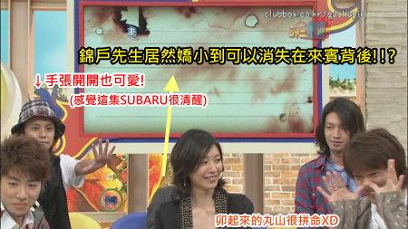 Jani Ben 05.20.2009 [HDTV 1280x720] (檜翕 瞰渠旎雖!!!)[(004901)13-38-01].JPG