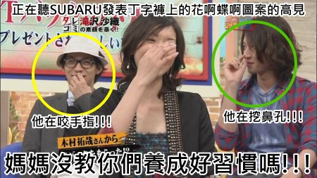 Jani Ben 05.20.2009 [HDTV 1280x720] (檜翕 瞰渠旎雖!!!)[(007759)13-39-51].JPG