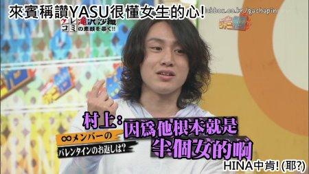 Jani Ben 05.20.2009 [HDTV 1280x720] (檜翕 瞰渠旎雖!!!)[(008835)13-40-39].JPG