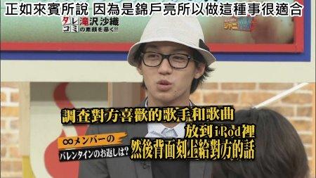 Jani Ben 05.20.2009 [HDTV 1280x720] (檜翕 瞰渠旎雖!!!)[(009216)13-40-56].JPG