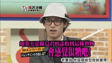 Jani Ben 05.20.2009 [HDTV 1280x720] (檜翕 瞰渠旎雖!!!)[(009558)13-41-11].JPG