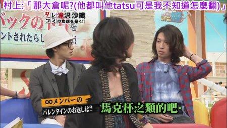 Jani Ben 05.20.2009 [HDTV 1280x720] (檜翕 瞰渠旎雖!!!)[(009825)13-41-23].JPG