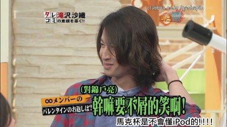 Jani Ben 05.20.2009 [HDTV 1280x720] (檜翕 瞰渠旎雖!!!)[(009966)13-41-32].JPG