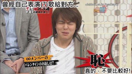 Jani Ben 05.20.2009 [HDTV 1280x720] (檜翕 瞰渠旎雖!!!)[(010197)13-41-46].JPG