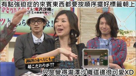 Jani Ben 05.20.2009 [HDTV 1280x720] (檜翕 瞰渠旎雖!!!)[(013109)13-43-25].JPG