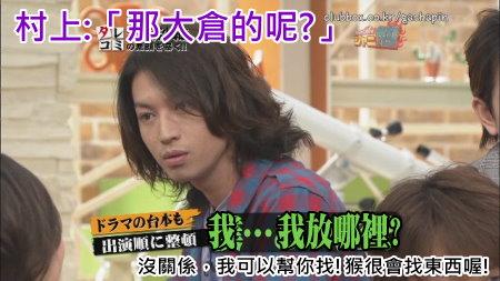 Jani Ben 05.20.2009 [HDTV 1280x720] (檜翕 瞰渠旎雖!!!)[(014595)13-44-32].JPG