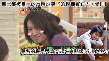 Jani Ben 05.20.2009 [HDTV 1280x720] (檜翕 瞰渠旎雖!!!)[(014617)13-44-46].JPG