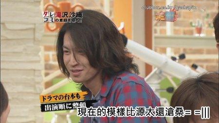 Jani Ben 05.20.2009 [HDTV 1280x720] (檜翕 瞰渠旎雖!!!)[(014642)13-44-36].JPG