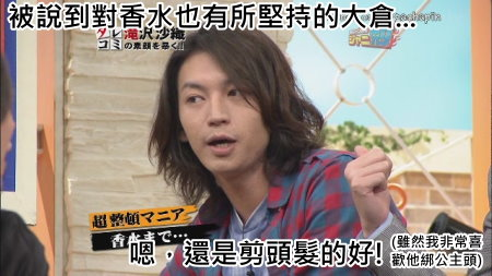 Jani Ben 05.20.2009 [HDTV 1280x720] (檜翕 瞰渠旎雖!!!)[(015770)13-45-26].JPG