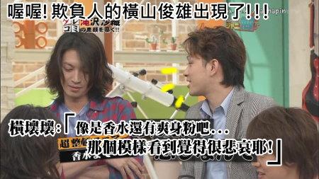 Jani Ben 05.20.2009 [HDTV 1280x720] (檜翕 瞰渠旎雖!!!)[(016049)13-45-40].JPG