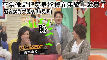 Jani Ben 05.20.2009 [HDTV 1280x720] (檜翕 瞰渠旎雖!!!)[(016248)13-45-51].JPG