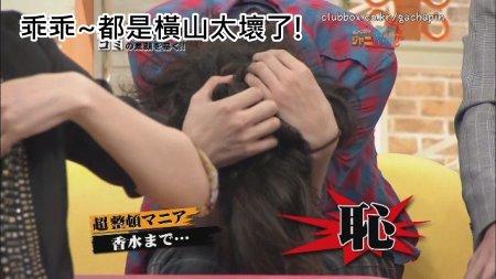 Jani Ben 05.20.2009 [HDTV 1280x720] (檜翕 瞰渠旎雖!!!)[(016325)13-45-56].JPG