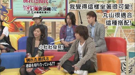 Jani Ben 05.20.2009 [HDTV 1280x720] (檜翕 瞰渠旎雖!!!)[(019128)13-48-29].JPG