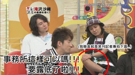 Jani Ben 05.20.2009 [HDTV 1280x720] (檜翕 瞰渠旎雖!!!)[(019454)13-48-42].JPG