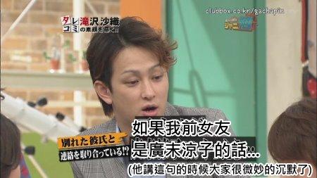 Jani Ben 05.20.2009 [HDTV 1280x720] (檜翕 瞰渠旎雖!!!)[(019553)13-48-49].JPG