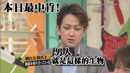Jani Ben 05.20.2009 [HDTV 1280x720] (檜翕 瞰渠旎雖!!!)[(020689)13-49-30].JPG