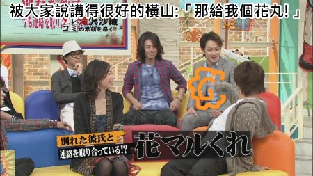 Jani Ben 05.20.2009 [HDTV 1280x720] (檜翕 瞰渠旎雖!!!)[(021107)13-49-58].JPG