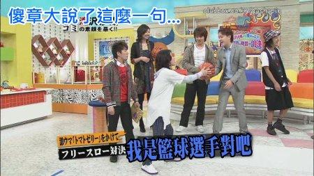 Jani Ben 05.20.2009 [HDTV 1280x720] (檜翕 瞰渠旎雖!!!)[(028172)13-54-21].JPG