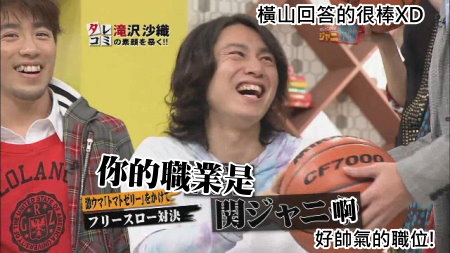 Jani Ben 05.20.2009 [HDTV 1280x720] (檜翕 瞰渠旎雖!!!)[(028410)13-54-41].JPG