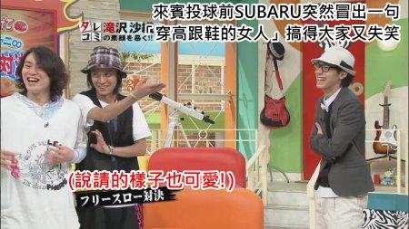 Jani Ben 05.20.2009 [HDTV 1280x720] (檜翕 瞰渠旎雖!!!)[(029472)13-56-04].JPG