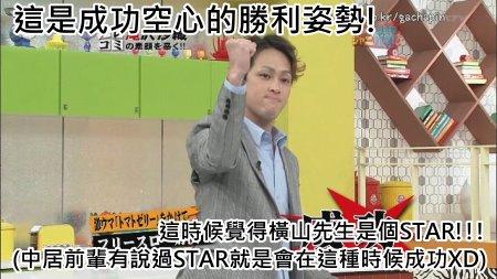Jani Ben 05.20.2009 [HDTV 1280x720] (檜翕 瞰渠旎雖!!!)[(030719)13-57-03].JPG