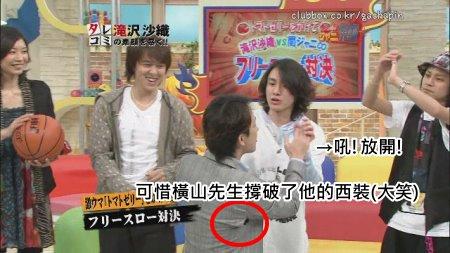 Jani Ben 05.20.2009 [HDTV 1280x720] (檜翕 瞰渠旎雖!!!)[(030885)13-57-26].JPG