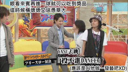 Jani Ben 05.20.2009 [HDTV 1280x720] (檜翕 瞰渠旎雖!!!)[(031645)13-58-03].JPG