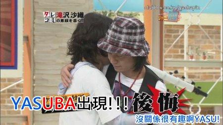 Jani Ben 05.20.2009 [HDTV 1280x720] (檜翕 瞰渠旎雖!!!)[(032102)13-58-24].JPG